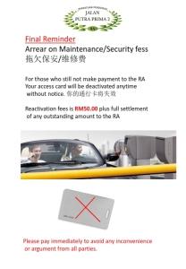 access card_001