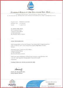 Letter of Appreciation from Syabas Chief Operating Officer to the Chairman