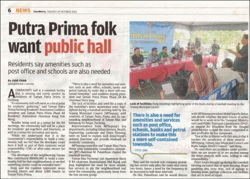 Star news paper