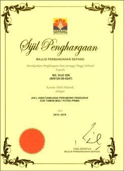 JPP NGS (2)